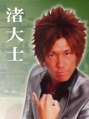 sensyu-nagisa